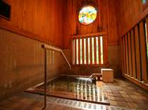 【貸切風呂】白蓮の湯