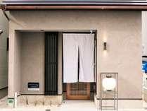 MUSUBI HOTEL MACHIYA 奈良屋町 2 (福岡県)