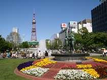 【大通公園】雪まつりのメイン会場でもある大通り公園は、ホテルから徒歩5分!