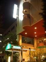 ホテル イルグランデ梅田◆じゃらんnet