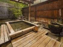 貸切で使える露天風呂 『たるまの湯』