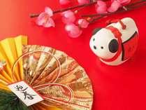 【年末年始プラン】2泊限定★年越し&お正月スペシャル創作洋風ディナーコースを堪能★