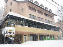 ホテル ミサワ (群馬県)