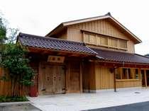 2009年8月完成の「新総湯」。中では温泉玉子や温玉ソフトなどの名物も販売中!