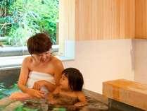 源泉貸切風呂『和楽』は赤ちゃんや小さなお子様連れのお客様にもおすすめです。