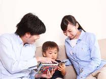 【家族団らん★ファミリー】お子様と一緒にワイワイ貸切風呂とのんびりお部屋食プラン