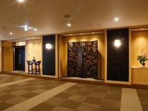 ~半個室食事処『NAGOMI』~ 一新したお食事処でみなさまをお出迎えさせていただきます。