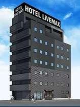 ◆外観パース◆ホテルリブマックス岡山WEST※画像はイメージです。