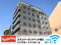 【2019年11月NEWOPEN】岡山駅から徒歩圏内の新築デザインホテル