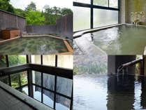 3つの源泉・8つのお風呂。それぞれトロトロ感が異なります。全ての湯を巡るために連泊もオススメ。