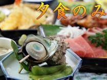 釣りやサーフィンなどを楽しむ方にオススメ♪夕食のみご用意致します。
