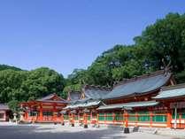 祝☆和歌山JCT開通記念☆近くなった串本へ来てくらんしよ~♪1泊夕朝食付【和食会席】
