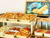 和洋朝食バイキング パンコーナー(画像はイメージです)