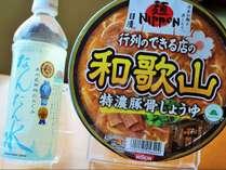 豚骨醤油味のご当地和歌山ラーメン&地元のなんたん水付です(画像はイメージです)