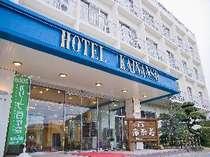 小豆島温泉 ホテル海南荘
