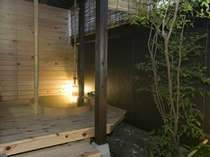 本館4階の「かわの湯」に露天風呂が新しく完成!