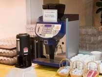 【朝食】豆から挽いてくれる最新コーヒーメーカー