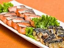 【朝食】おいしい焼き魚