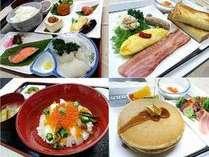 朝食『和定食』『洋定食』『イカ刺し丼』『パンケーキセット』から選択