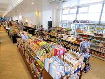 ゼネラルショップ マハロでは軽食やドリンク、お土産を揃えております。