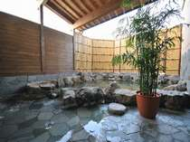 ☆天然温泉で湯っくり朝食付きプラン【喫煙室】☆