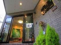 箱根旅の宿海本 玄関風景