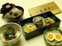 「和食」旬のお料理をご用意♪【写真はイメージです。実物とは異なりますのでご了承下さい】