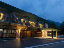 国民宿舎かじか荘 (栃木県)