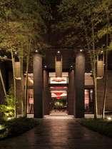 アーバンヴィラ コナヤホテル (山梨県)