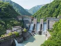 【じゃらん限定】ダム好きの、ダム好きによる、ダム好き為だけの☆ダム好きにはたまらーんプラン(食事処)