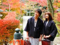 色づきが美しい山代の秋、九谷焼絵付け、総湯など散策も楽しめる