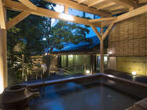 庭園露天風呂をリニューアル。木々の緑を眺めながらごゆっくり湯浴みをお愉しみください。