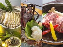 """<伊勢海老or鮑or里見牛増量>""""お好みのお料理""""をチョイスして食旅をさらに充実!"""