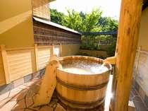 ゆったり楽しいご家族に人気の「酒樽の湯」(貸切露天風呂全11種類)