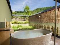 【11種類の貸切露天風呂一例】「雪舟の湯」カップルに大人気♪