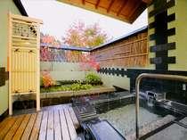 11種類の個室貸切露天風呂一例「陽だまりの湯」