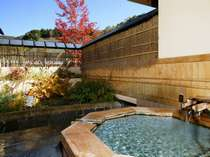 11種類の個室貸切露天風呂一例「翠どころの湯」