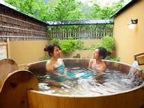 ◆【温泉道楽】ゆっくり湯つくり…◆