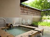 【11種類の貸切露天風呂一例】「春草の湯」石と檜が楽しめちゃう♪