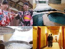 11種類の貸切露天風呂は「雪見露天風呂」も楽しい~