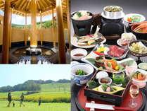 ◆温泉・お食事でリフレッシュ(*^^*)◆