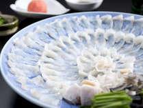 期間限定★金沢で味わう最高級の「天然とらふぐコース」宿泊プラン