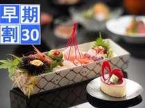 <早期割30>【10周年記念】☆°+. 日頃の感謝を込めて☆★10のしあわせプレゼント °+.☆