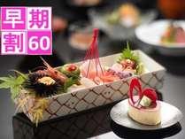 <早期割60>【10周年記念】☆°+. 日頃の感謝を込めて☆★10のしあわせプレゼント °+.☆