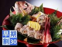 <早期割30>【1泊2食付き】ハレの日は、金沢茶屋で。福福福 ~みふく~ プラン