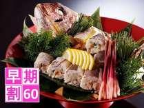 <早期割60>【1泊2食付き】ハレの日は、金沢茶屋で。福福福 ~みふく~ プラン