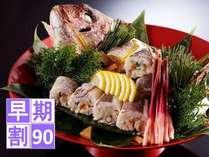 <早期割90>【1泊2食付き】ハレの日は、金沢茶屋で。福福福 ~みふく~ プラン