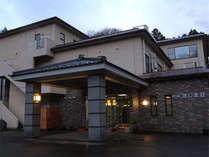 [外観]那須塩原温泉、自家源泉100%癒しの旅館 まじま荘の外観です