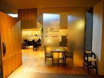 【朝食】朝食会場 ラファソン 地下1階