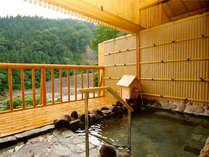 ◆別館◆【早割】30日前までのご予約で1,000円オフ!料理長渾身の豪華会席と温泉をお得に堪能